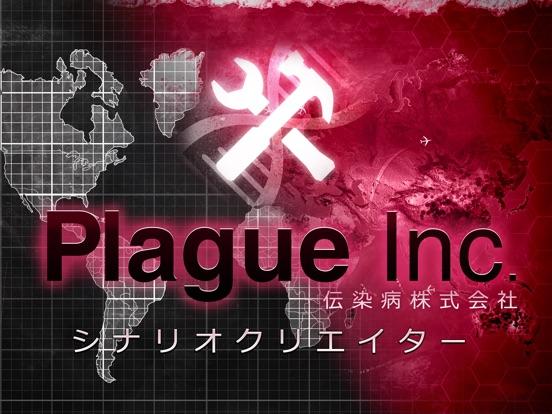 https://is4-ssl.mzstatic.com/image/thumb/Purple128/v4/dd/98/db/dd98dbfe-d709-4d5c-0243-5e7efe540f73/source/552x414bb.jpg