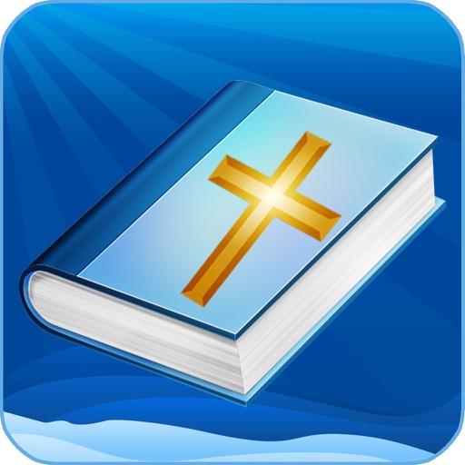 Bible Trivia Quiz - No Ads - Bible Study