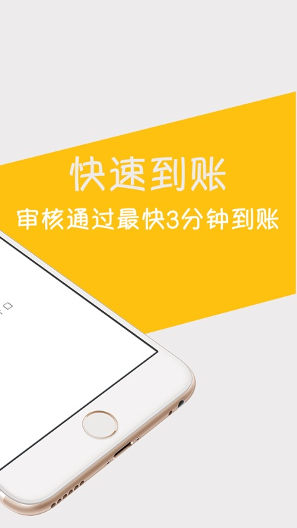 现金借钱花-手机借款钱包小额贷款软件