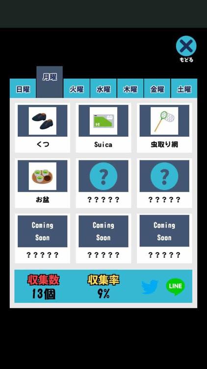 パワハラ上司をどつき回せ2 - ストレス発散ゲーム screenshot-3