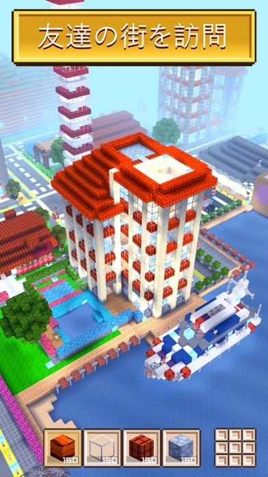 街づくりシミュレーションゲーム Block Craft 3Dスクリーンショット3