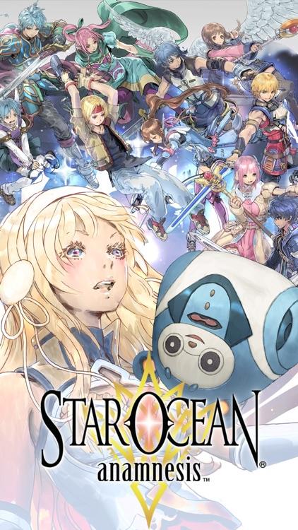 STAR OCEAN: ANAMNESIS screenshot-0