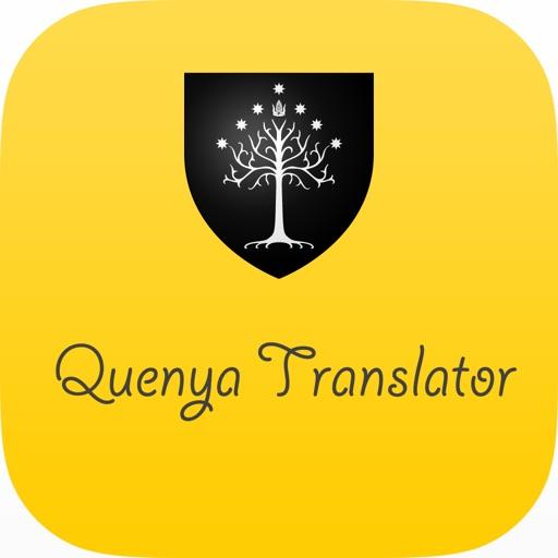 Quenya Translator