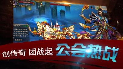 屠龙主宰-龙城之战