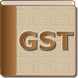 Goods and Service Tax Act