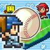 야구부 스토리