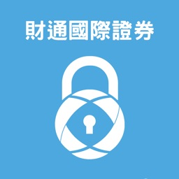 財通保安編碼器