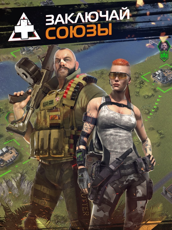 Скачать Soldiers Inc: Mobile Warfare