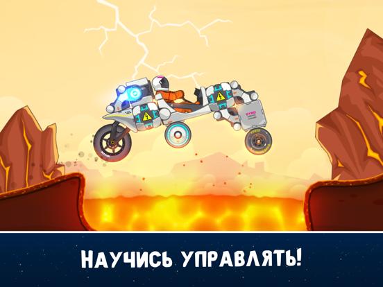 RoverCraft Racing для iPad