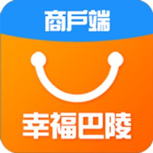 幸福巴陵-商户版 app