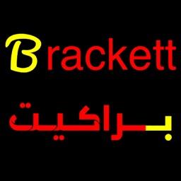 براكيت - Brackett