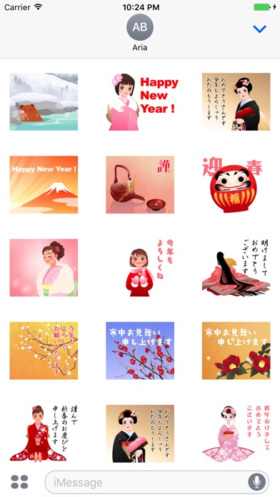 Animated Happy New Year Japan screenshot 1