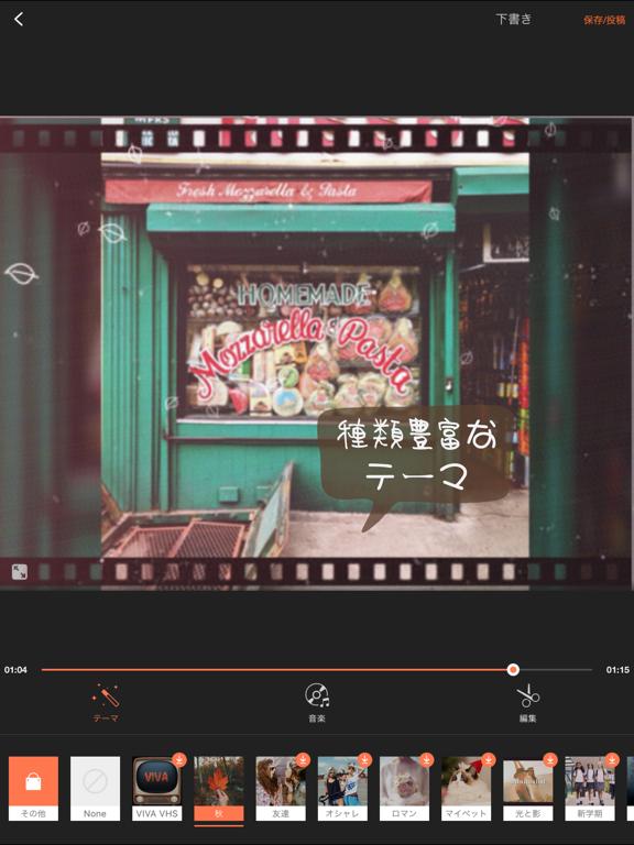 VivaVideo Pro - HD全機能動画編集アプリのおすすめ画像2