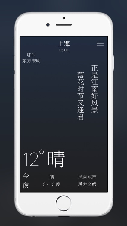 雨时 screenshot-1