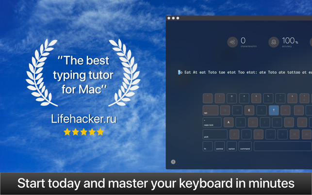 ‎KeyKey — Typing Practice Screenshot