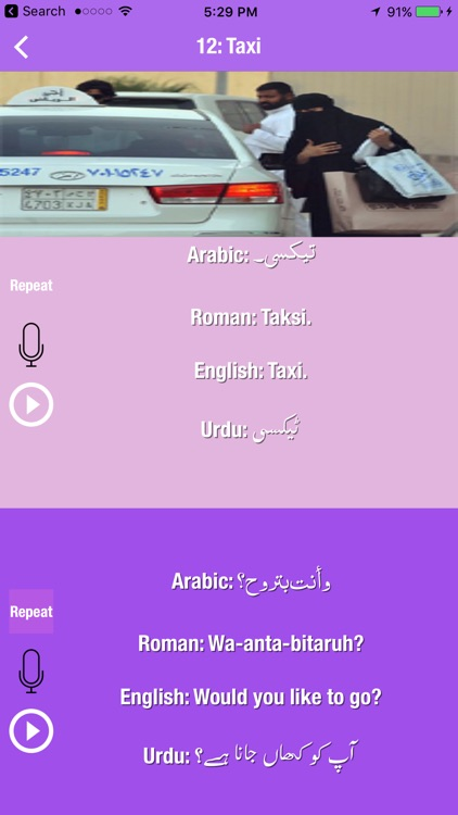 Mudarris-Learn Arabic screenshot-4