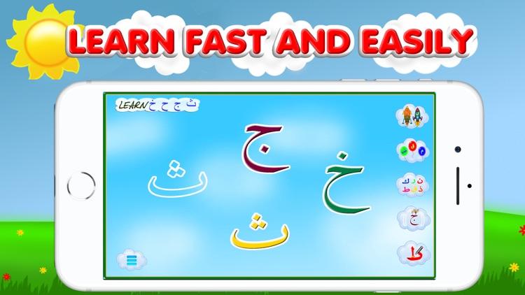 Arabic alphabet for kids screenshot-8