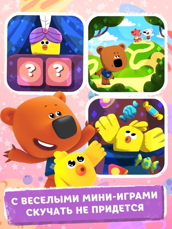Игра Ми-ми-мишки: Настоящий друг