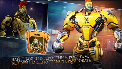 Real Steel World Robot Boxing Скриншоты5