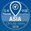 亚洲离线地图GPS