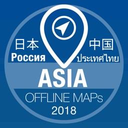 Asia offline Map GPS