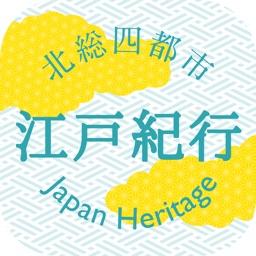 Hokuso 4 cities