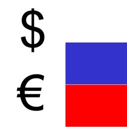 Мой конвертор валют