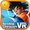 BotsNew DBZ ハチャメチャバトルVR - iPhoneアプリ