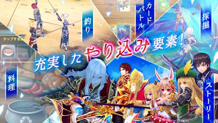 幻想神域 -Link of Hearts- screenshot-4