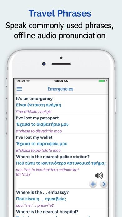 Greek Dictionary Elite review screenshots