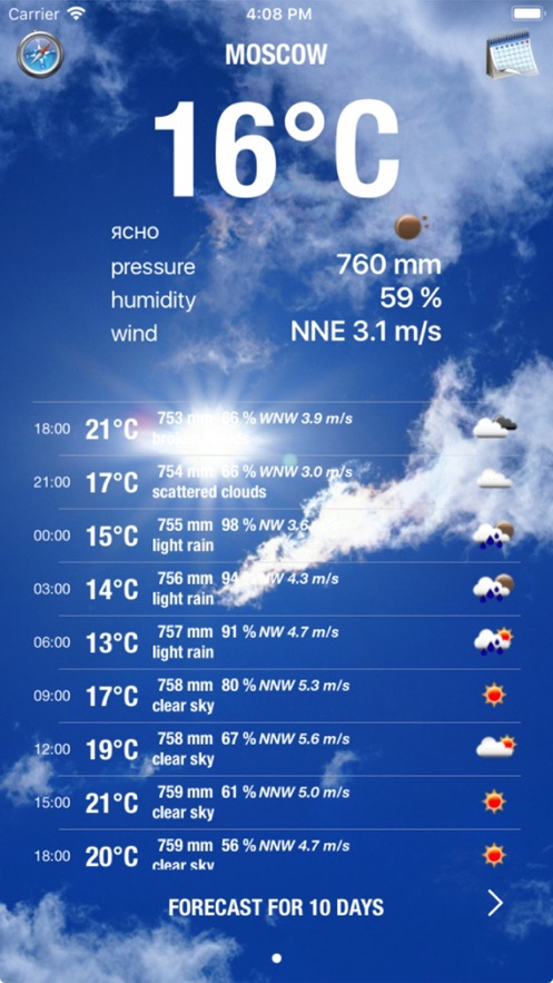 Weather Diary App 截图