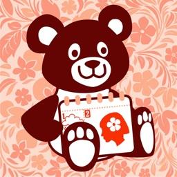 Teddy bear - Period tracker