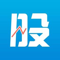 股事汇-炒股票牛股直播证券理财软件