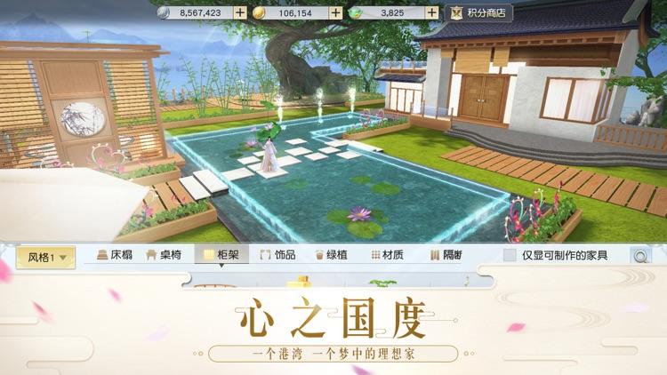 镇魔曲-首个全新职业 screenshot-4