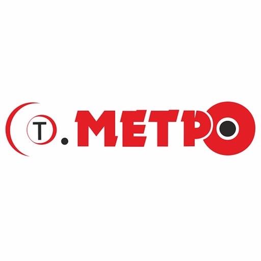 Метро Такси