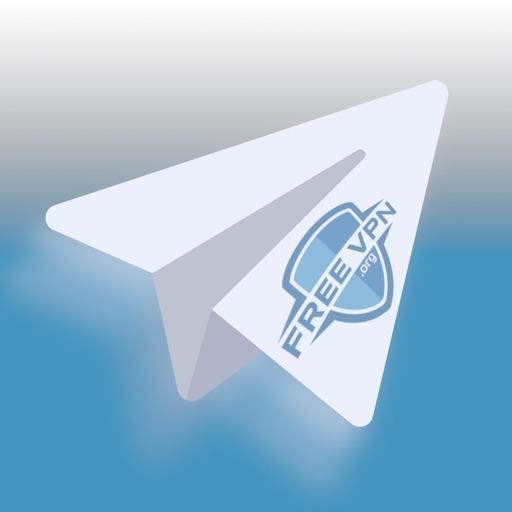 Messenger VPN