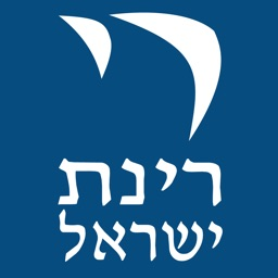Congregation Rinat Yisrael