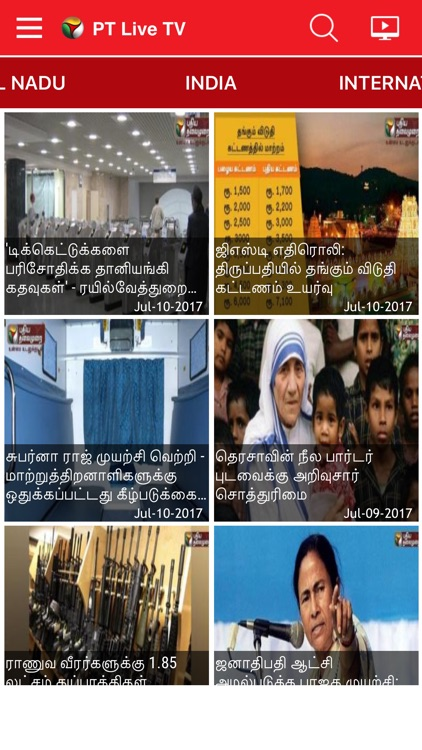 Puthiya Thalaimurai Live News screenshot-3