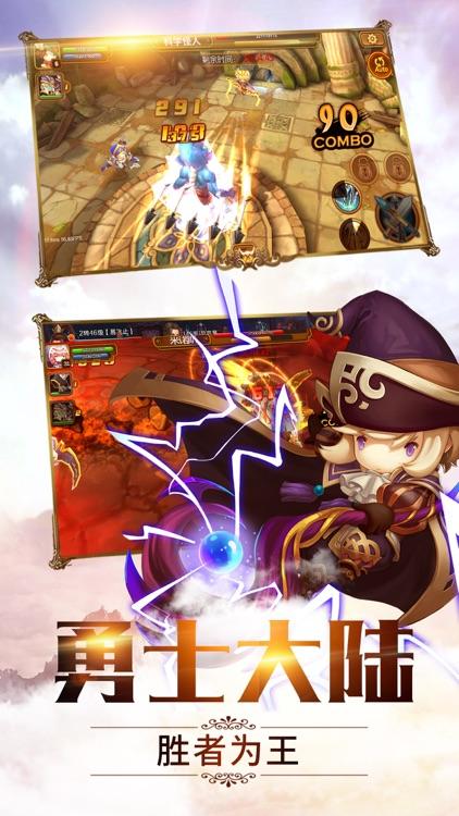勇者联盟3D-热门魔幻休闲游戏