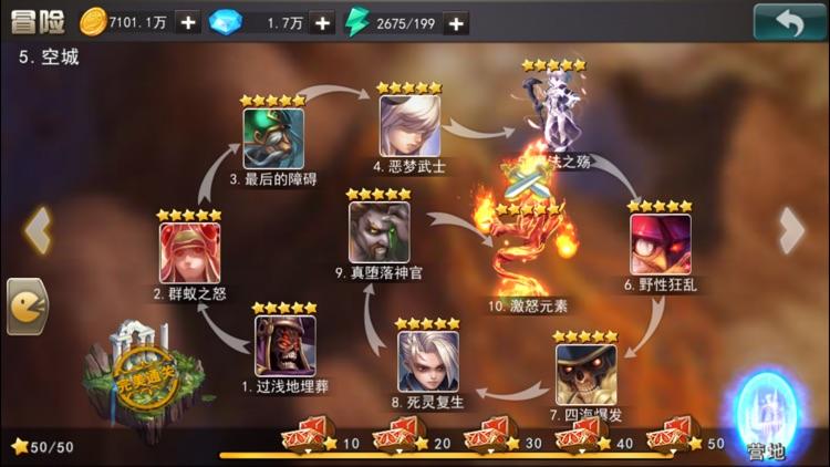 萌战仙境 - 西游宝贝游戏 screenshot-3