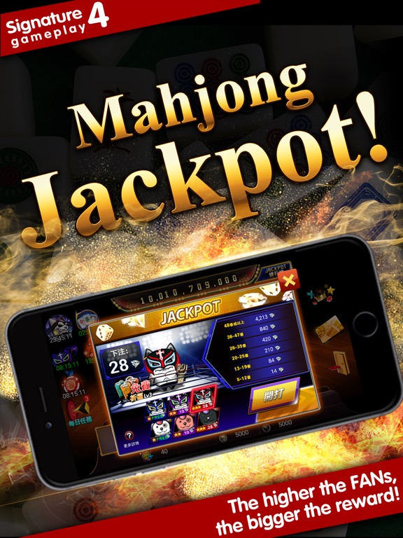 Mahjong 3P (3 Player Mahjong)