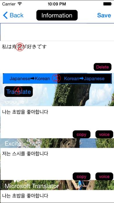 韓国語翻訳.のおすすめ画像2