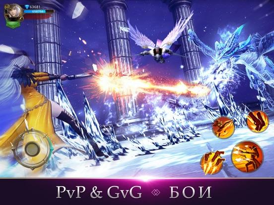 Daybreak Legends: Defenders для iPad