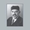 Онкология. Журнал имени П.А. Герцена