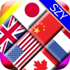Flag Solitaire by SZY icon