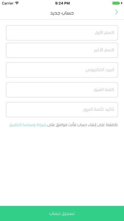 Qalam ~ قلم screenshot-3