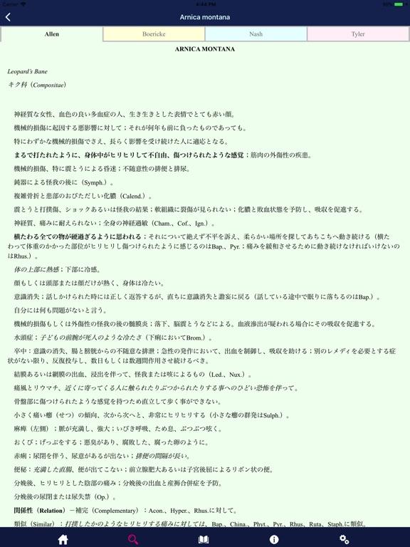https://is4-ssl.mzstatic.com/image/thumb/Purple128/v4/e7/e9/a7/e7e9a75a-691d-3e0d-3761-d51856466a1a/source/576x768bb.jpg