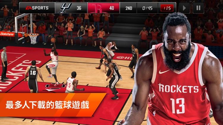 NBA LIVE: 勁爆美國職籃 screenshot-0