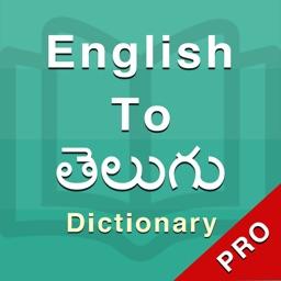 Telugu Dictionary Offline Pro