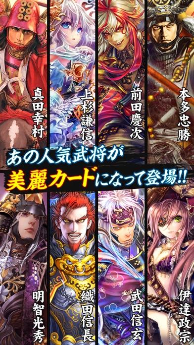 戦国炎舞 -KIZNA- 【人気の本格戦国RPG】 - 窓用